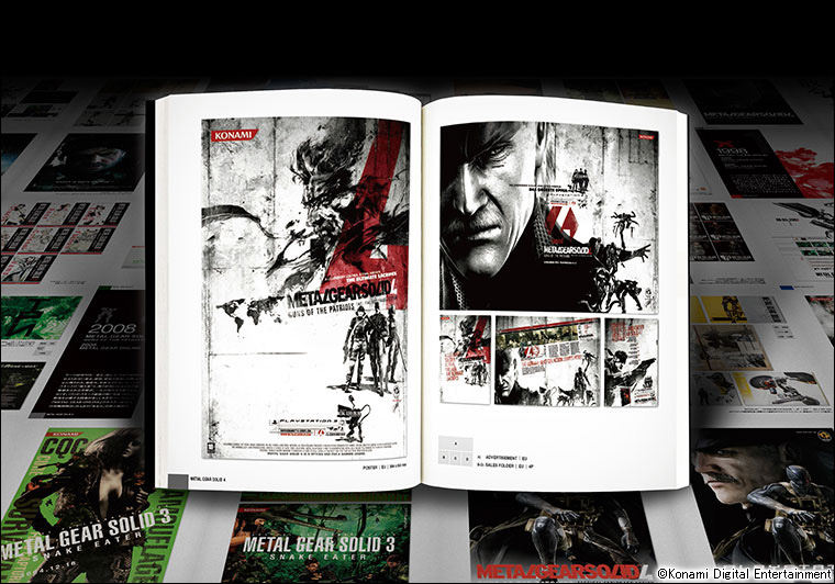 File:Metal-Gear-Solid-The-Legacy-Collection-Art-Book.jpg