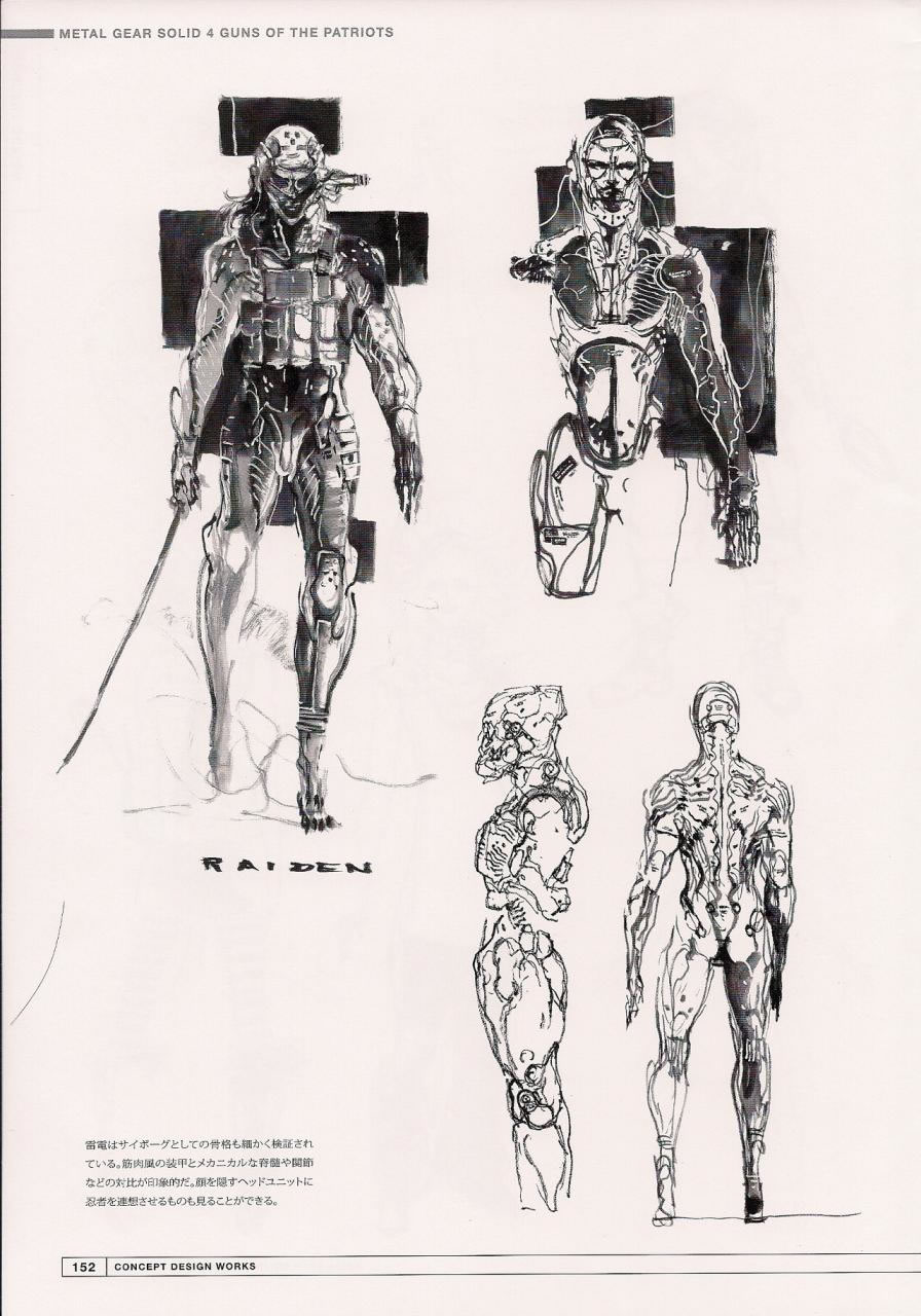art g 0156.jpg - The Metal Gear Wiki - Metal Gear Solid Rising, Metal ...