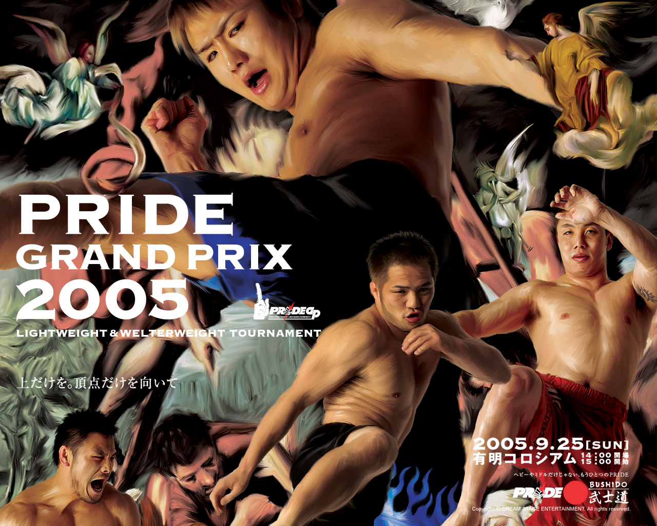 [Image: Pride_Bushido_9_event_poster.jpg]