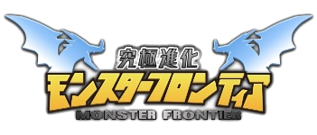 Monster_Frontier.png