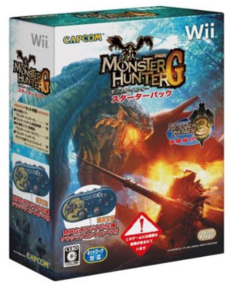 Listing des jeux wii collector ( PAL) Monster_hunter_g_wii