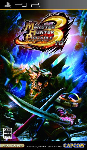 http://images.wikia.com/monsterhunter/images/f/f1/Game_Cover-MHP3_JPN.jpg