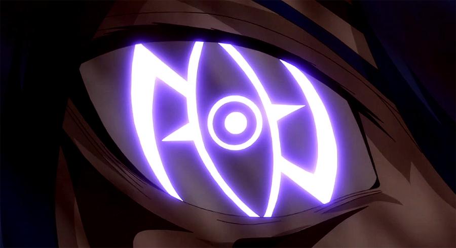 Kouga's skills. Jellal's_Eye