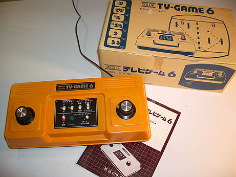 Color TV Game 6 - The Nintendo Wiki - Wii, Nintendo DS, and all ...