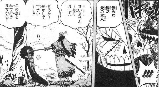 [T. Oficial] One Piece - Manga Cap 825 - Panini Tomo 16 ya disponible - Dat KAIDOU en el anime Skull_shatter