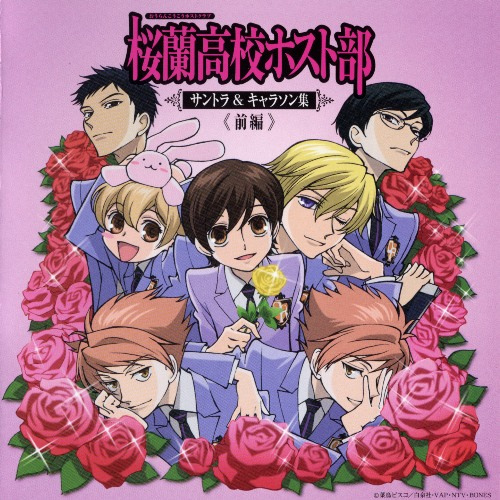 Princess Tutu/OHSHC - Page 3 Host-Club-ouran-high-school-host-club-2812180-1600-1200