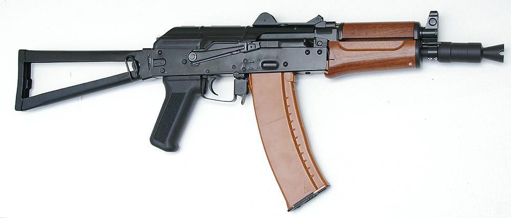 AKS-74U - fotos e informacion