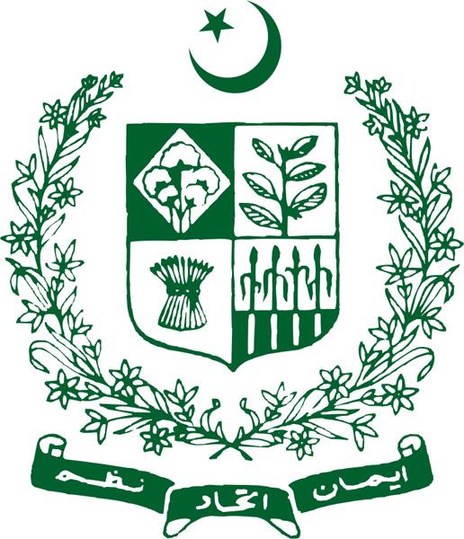 Ministry of Religious Affairs & Interfaith Harmony, Islamabad