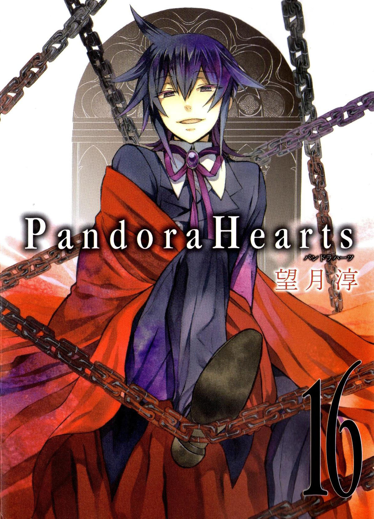 pandora hearts volume 16