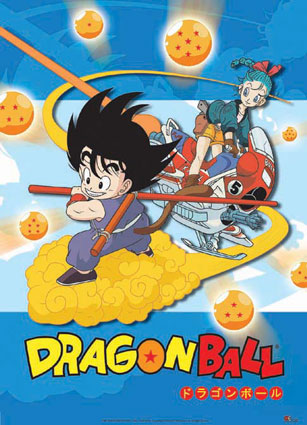Dragon Ball (1986-1989) COMPLETED.SAGA.REMASTERED.CUT.PL.DVDRip.XviD.AC3-NAZARETTi