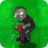 Pogo_Zombie1.png