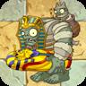 Mummified_Gargantuar2.png