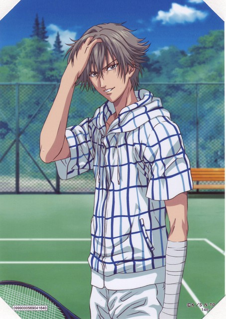 http://images.wikia.com/princeoftennis/images/c/c9/Shiraishi_in_his_own_PE_kit.jpg