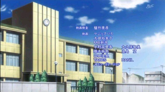 Namimori Middle School Namimori_Middle
