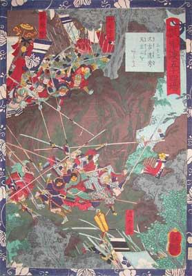 Battle of Yamazaki - Sengoku Period Wiki