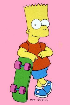 ты из Симпсонов. через.