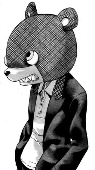 http://images.wikia.com/souleater/images/b/b6/Mysterious_bear.png