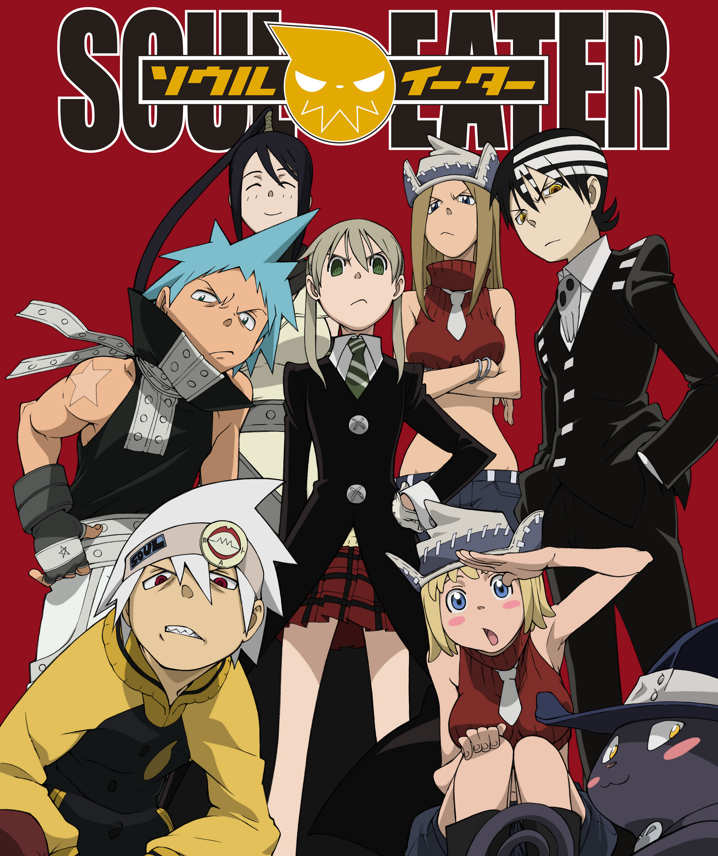 http://images.wikia.com/souleater/images/d/d4/SoulEater.jpg
