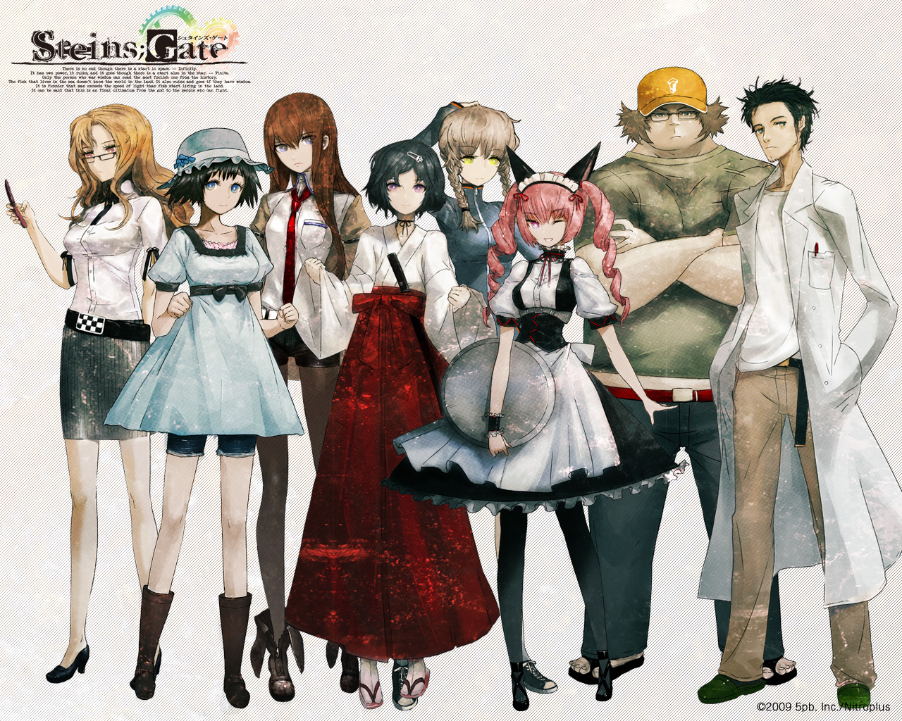 http://images.wikia.com/steins-gate/images/8/86/Steinsgate.jpg