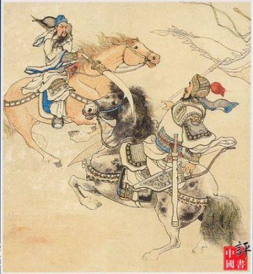 Guan Yu slays Hua Xiong - Gongjin's Campaign Memorials: a Three ...