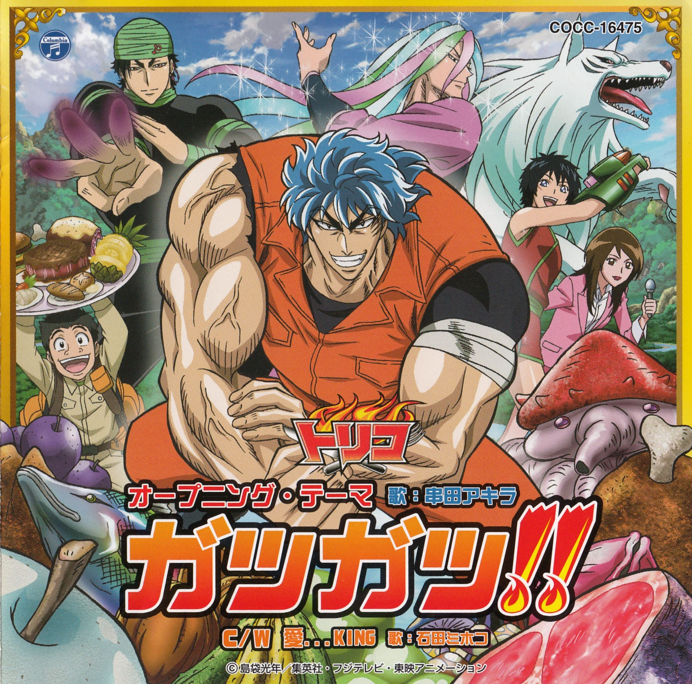 1000+ Images About Toriko On Pinterest