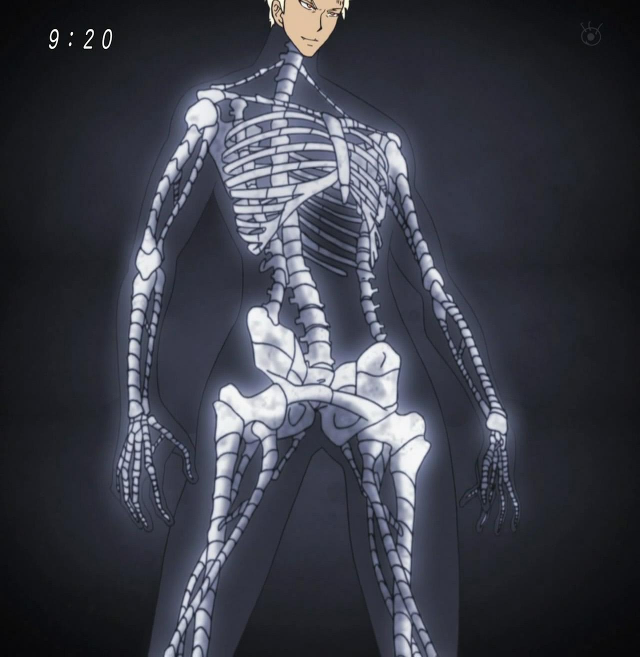 Bogie's Skeletal Structure.jpg