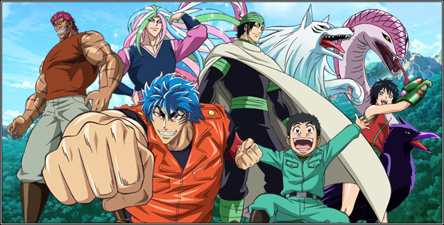 Toriko Movie Episode 1