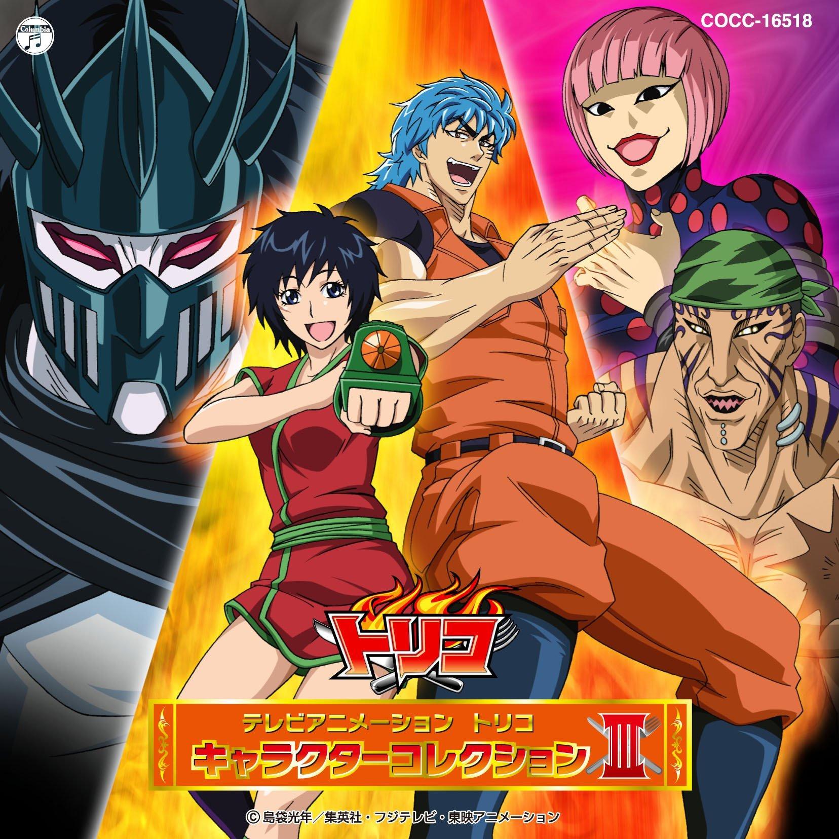 My Mangas Blog: Toriko 87 Vostfr