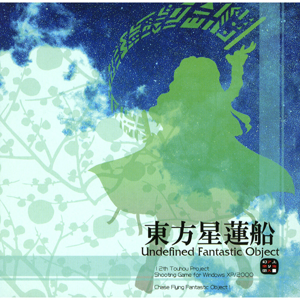 http://images.wikia.com/touhou/images/a/ae/Th12cover.jpg