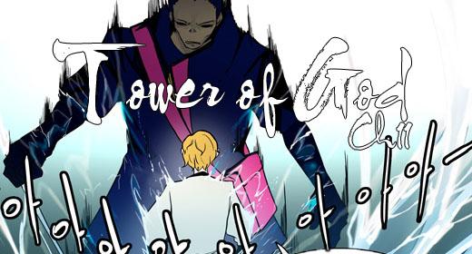 Grumpy_Tower_of_God_ch11_0-1-.jpg