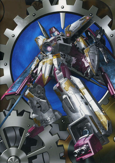 http://images.wikia.com/transformers/images/3/32/VectorPrime_dvd.jpg