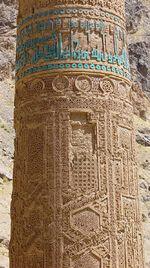 http://images.wikia.com/travel/en/images/thumb/4/40/Jam_Minaret_decoration.jpg/150px-Jam_Minaret_decoration.jpg