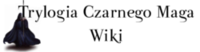 200px-Wiki-wordmark.png