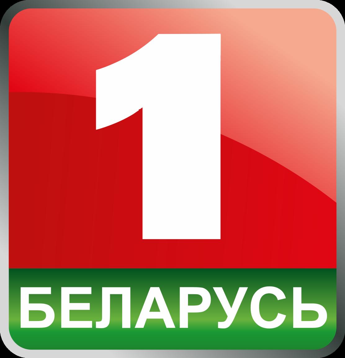 http://images.wikia.com/tvpedia/ru/images/e/e3/%D0%91%D0%B5%D0%BB%D0%B0%D1%80%D1%83%D1%81%D1%8C-1.png