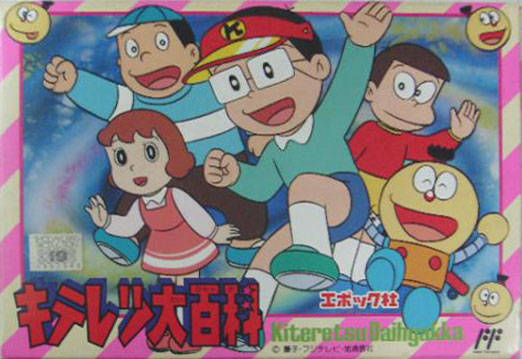 Los mejores animes de Japón