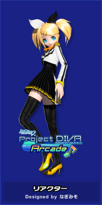 Image project diva arcade kagamine rin meltdown hard r k - Kagamine rin project diva ...