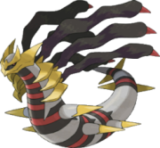Giratina-origin.png