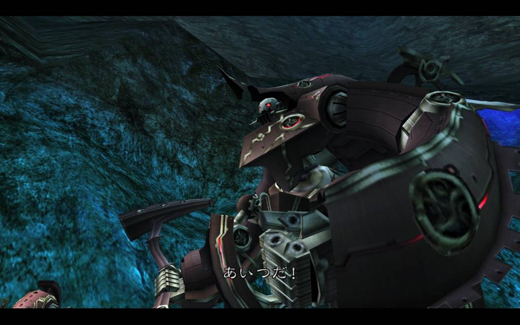 http://images.wikia.com/xenoblade/images/b/ba/Xord_speaking_jap.jpg