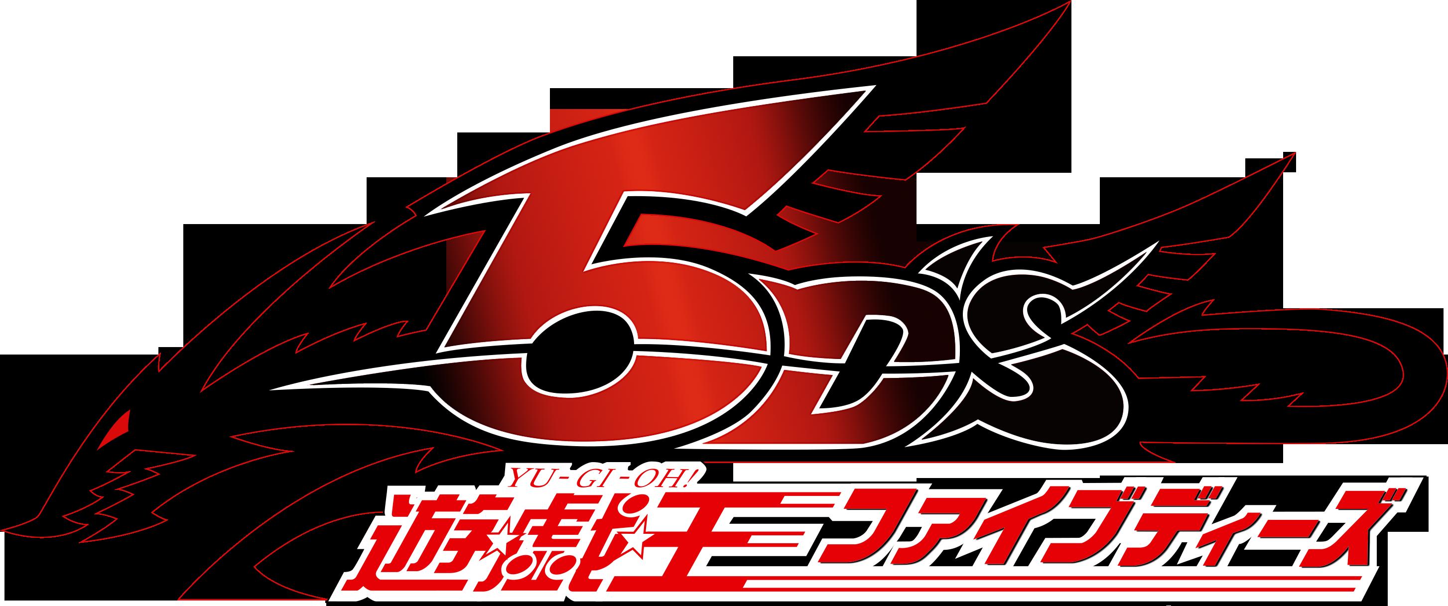Anime Review  Yu-Gi-Oh!5D'sLogo-JP