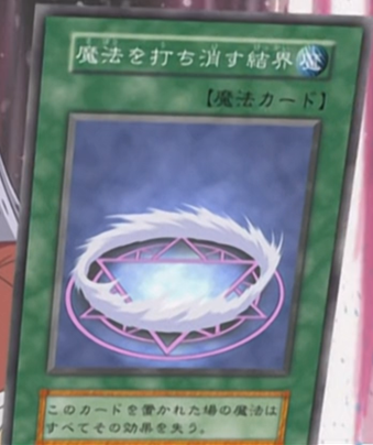 Spell Card Spell Cards And Trap Cards