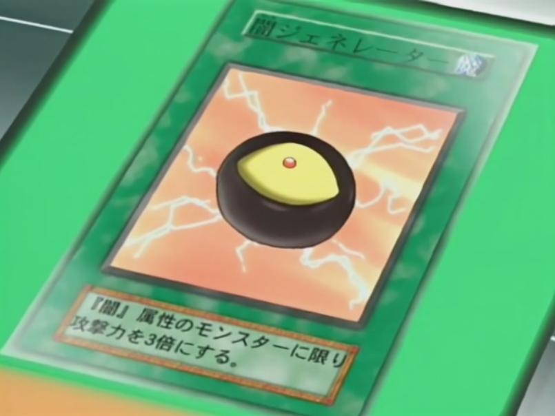 Negative Energy Generator [ANIME] - Yu-Gi-Oh! TCG/OCG Card