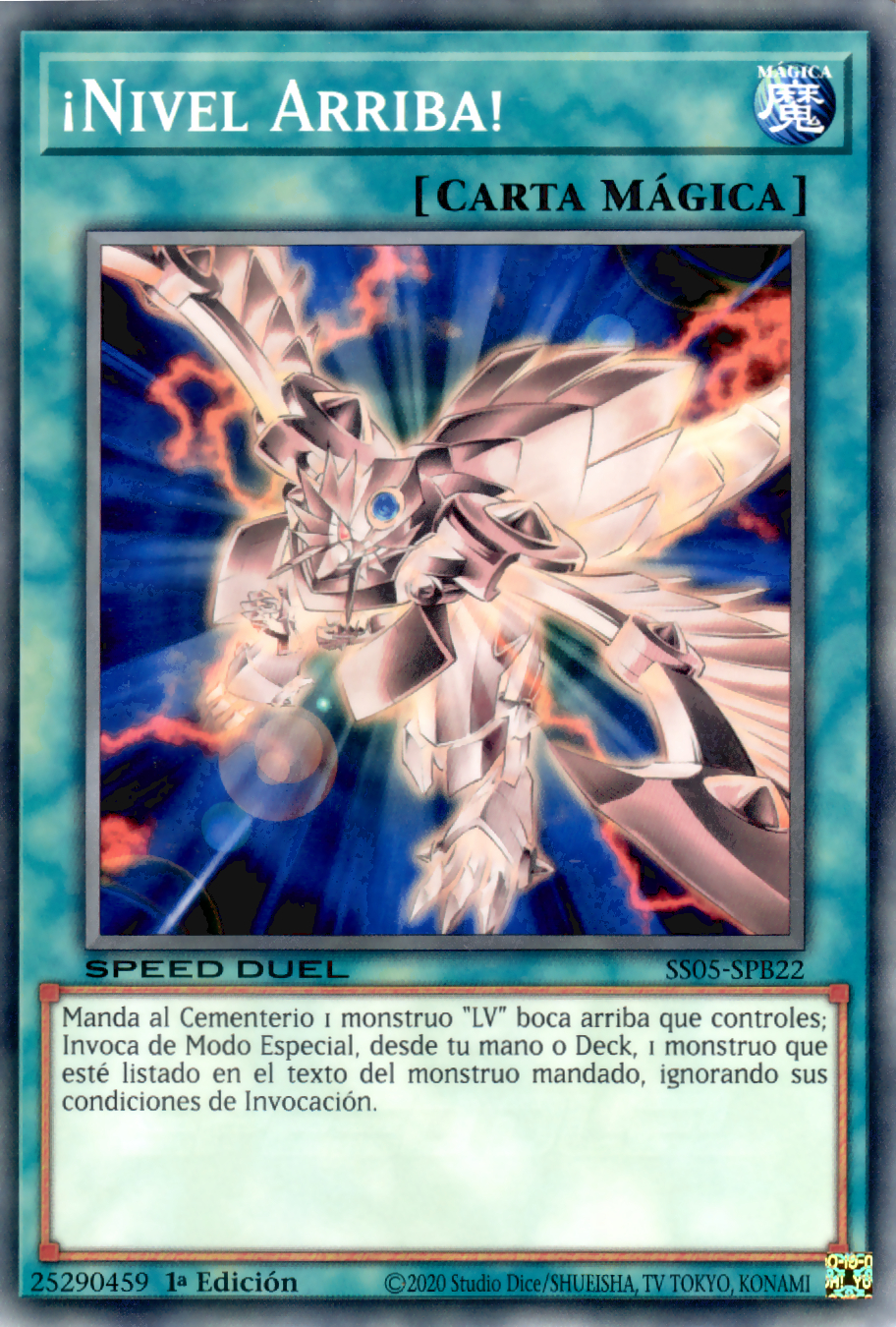 yu gi oh the sacred cards esp: