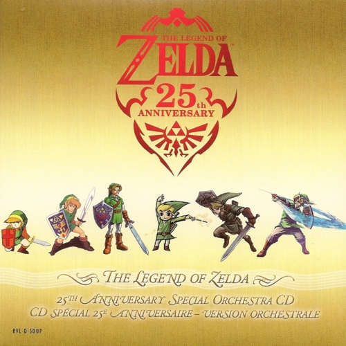 The Legend of Zelda 25th Anniversary Special Orchestral CD rar