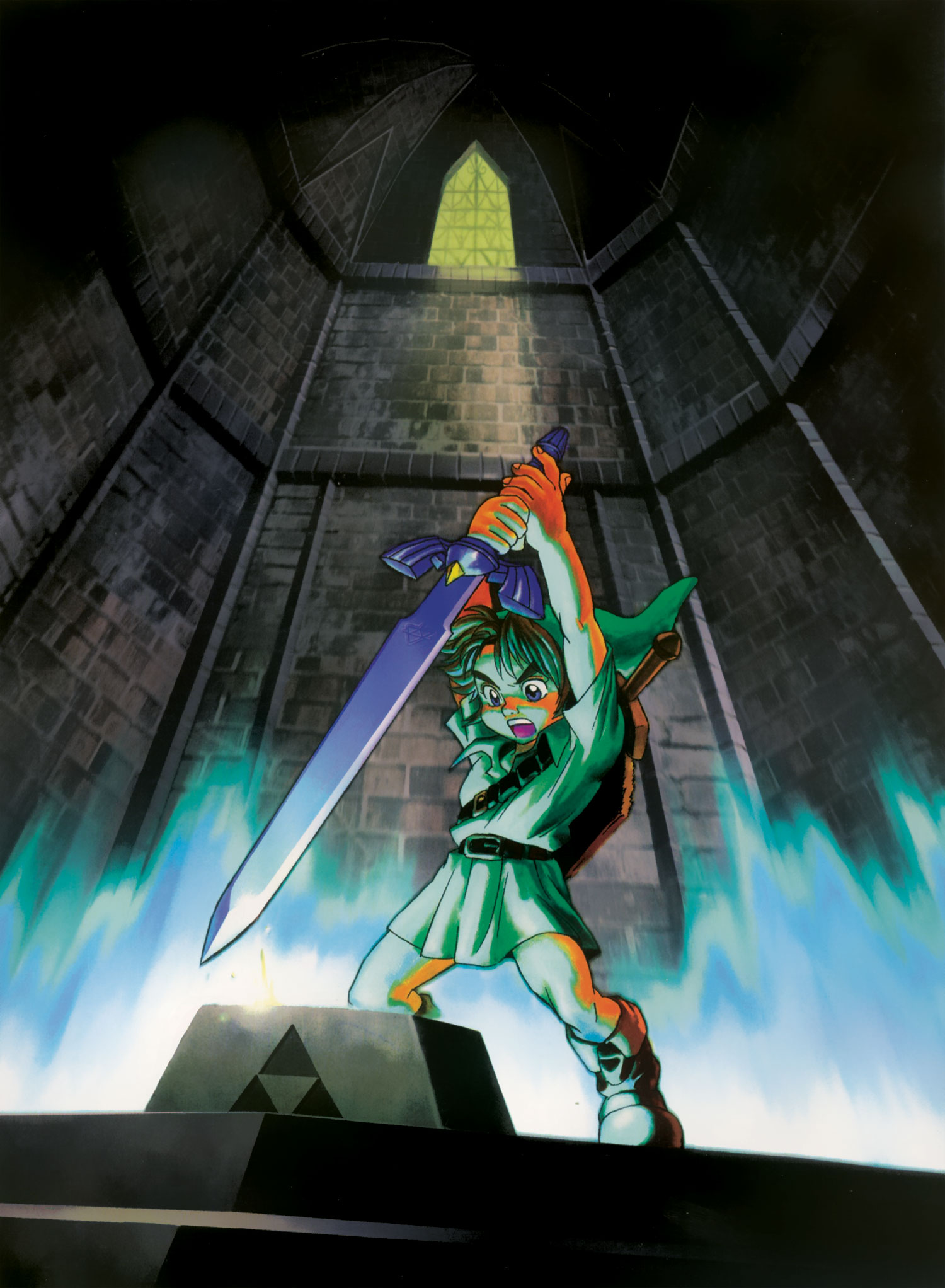 Legend of Zelda master sword