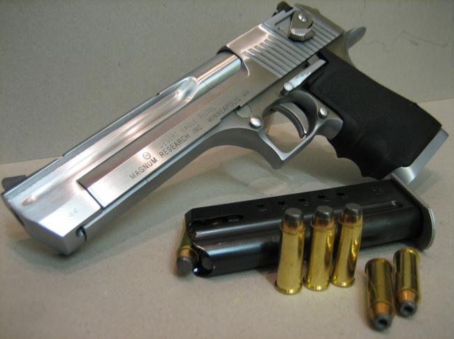 50+cal+desert+eagle+bullet