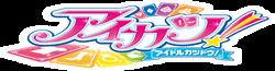 Aikatsu Wiki