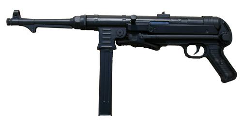 MP40_AGM.jpg