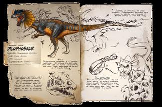 Dossier Dilophosaurus.png
