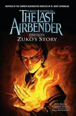 Zuko_manga_tie-in.png