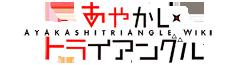 Ayakashi Triangle Wiki